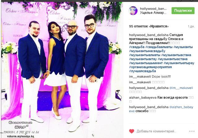 банер_с_искусственными_цветами_Алматы.jpg