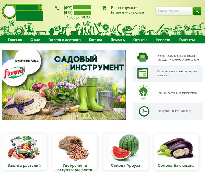 Гармоничный дизайн сайта