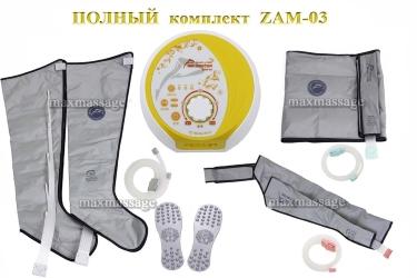Полная комплектация массажера Zam-03