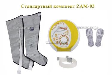 Стандартная комплектация массажера Zam-03