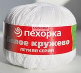 Пряжа БЕЛОЕ КРУЖЕВО (Пехорский текстиль) - купить в интернет-магазине недорого klubokshop.ru