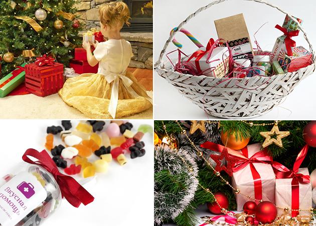 Новогодние подарки цены
