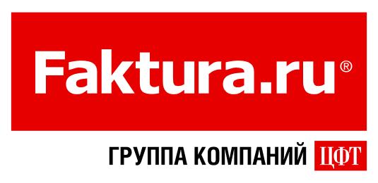 Оплата Factura.ru