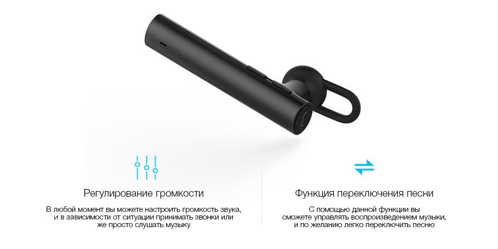 Bluetooth гарнитура Xiaomi Mi Headset Youth Version (белые)