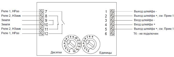 Подключение модуля Schneider Electric 06717031