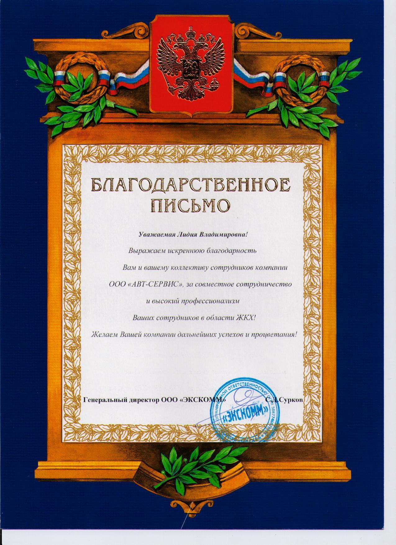 Сертификаты_поверочных_установок_001.jpg