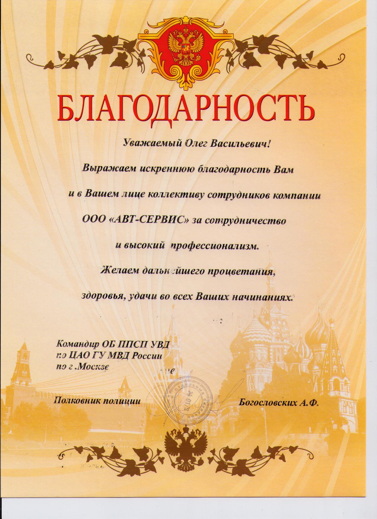 Сертификаты_поверочных_установок__2_.jpg