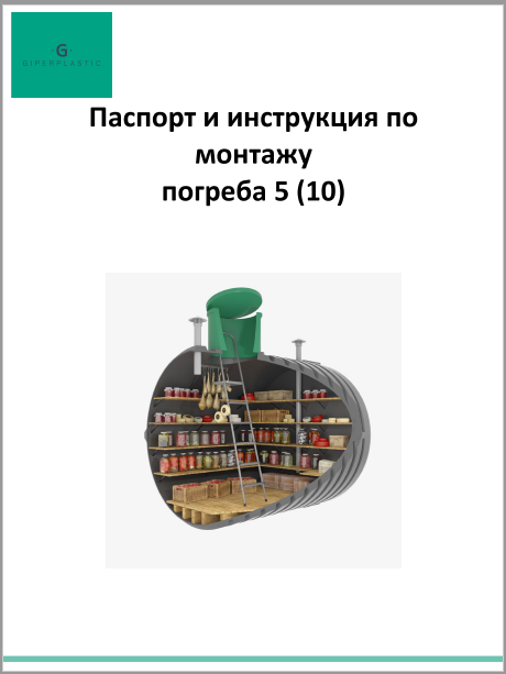 п2.png