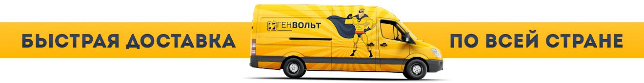 deliverybanner.png