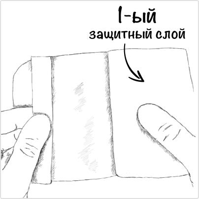 licosorb_ag__2.jpg