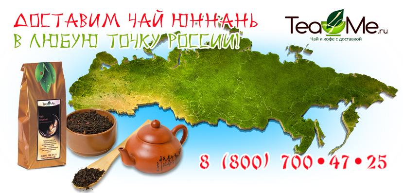 полезные чаи для мужчин