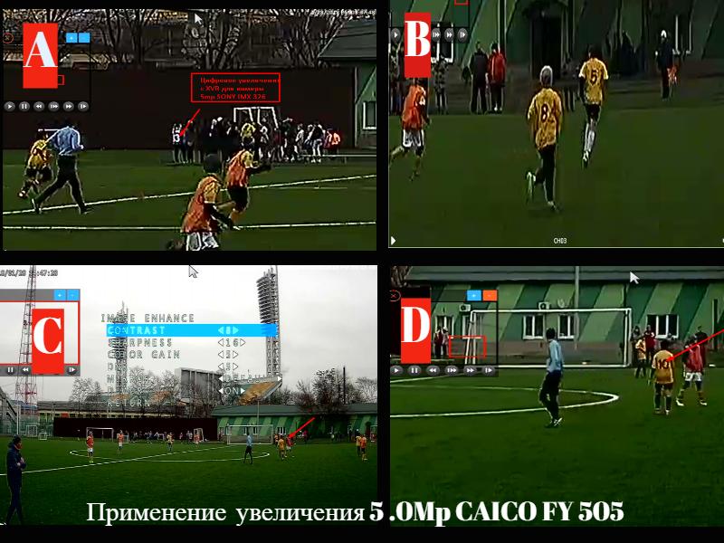 Пример применение увеличения изображения для камеры CAICO CMOC SONY IMX 326 AHD 5 Mp