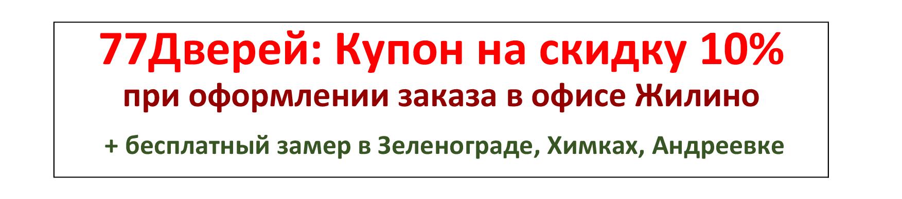 Книга1_2.png