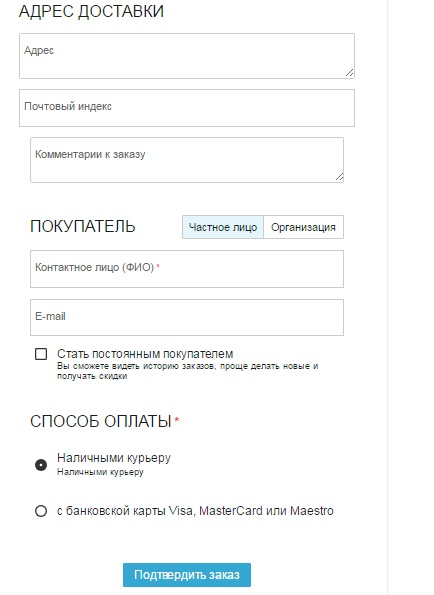 zakaz_pic_4.jpg
