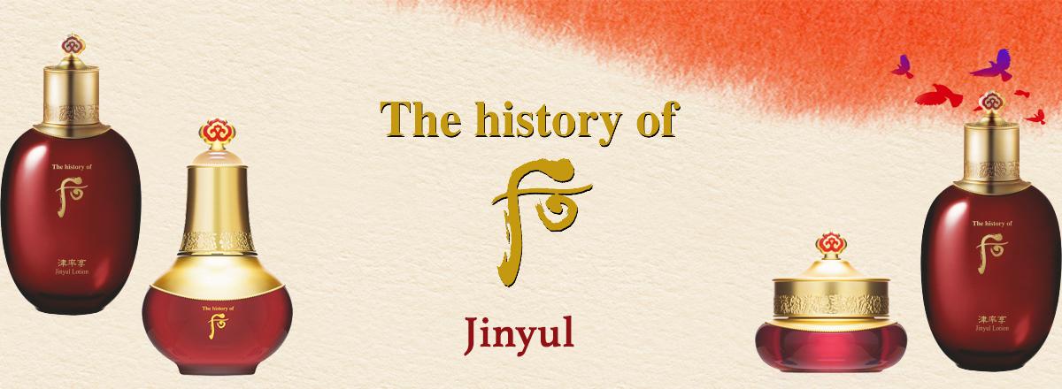 Корейская косметика от бренда The History of Whoo Jinyul
