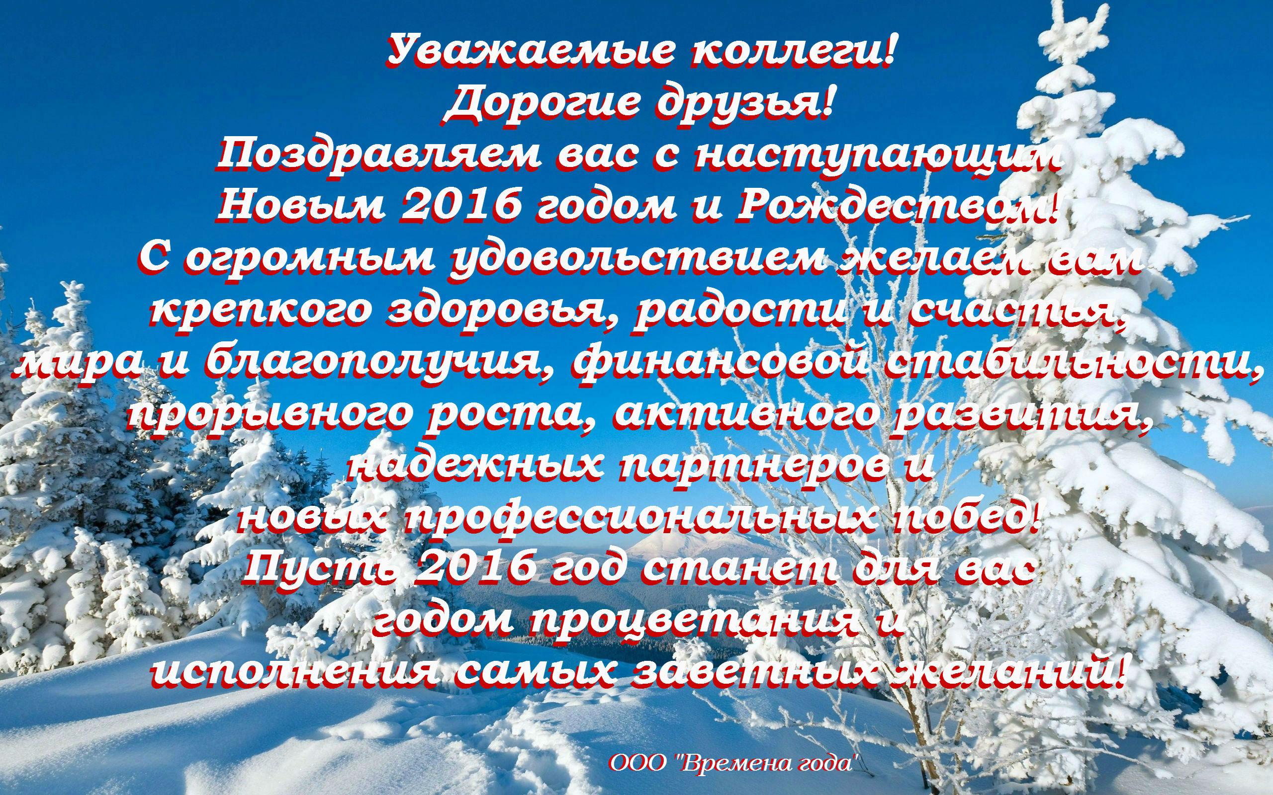зима3а.jpg