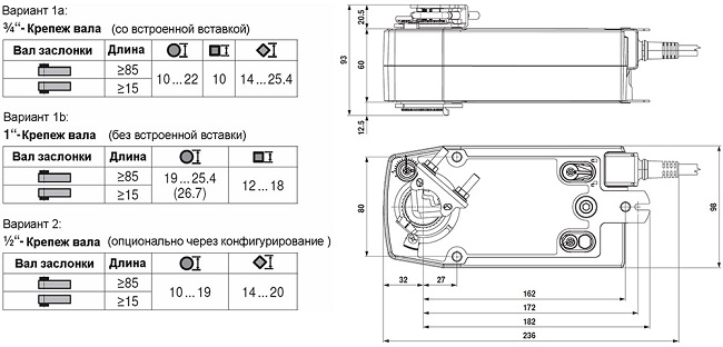 Размеры привода Nectogen SF24A-SR