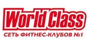 Logo_world-class.jpg