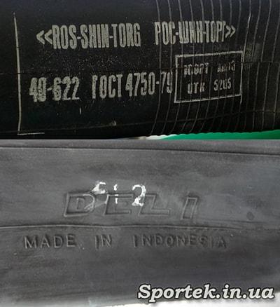 Название производителя на велокамере