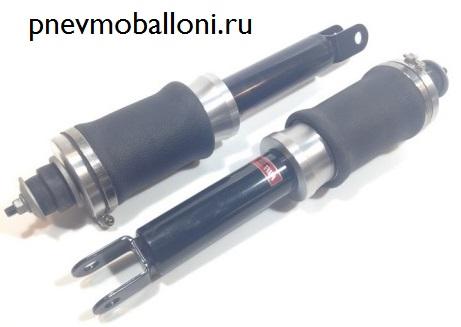 pered_pnevmoballoni.ru.jpg