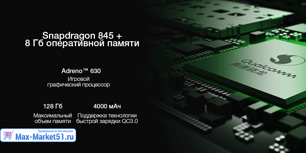 Xiaomi Black Shark 8 / 128GB (чёрный/black)