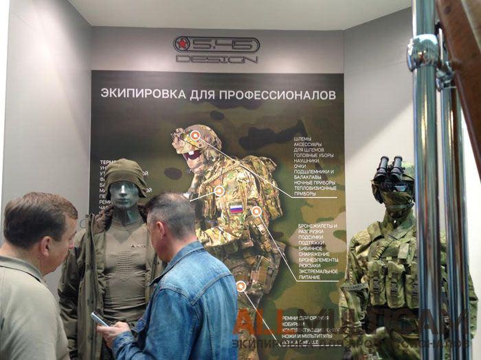 Владимир Буренин «5.45 Design»: - в наших изделиях «мелочей» нет!