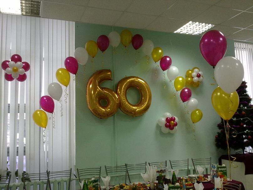 Цифра_60_на_день_рождения__оформление_юбилея_Алматы.jpg
