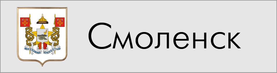 Масла Лукойл в Смоленске
