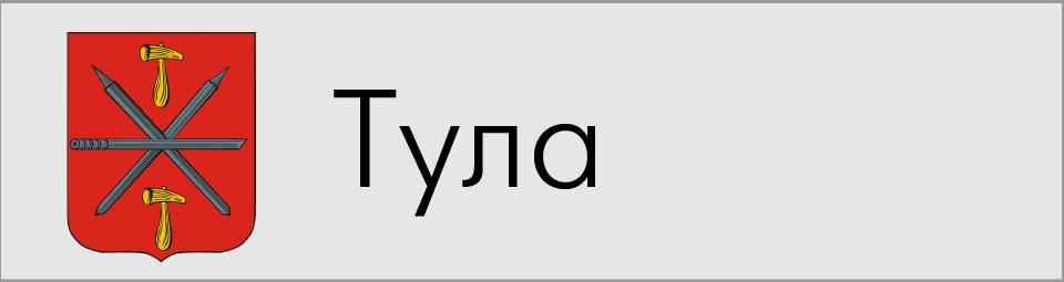 Масла Лукойл в Туле