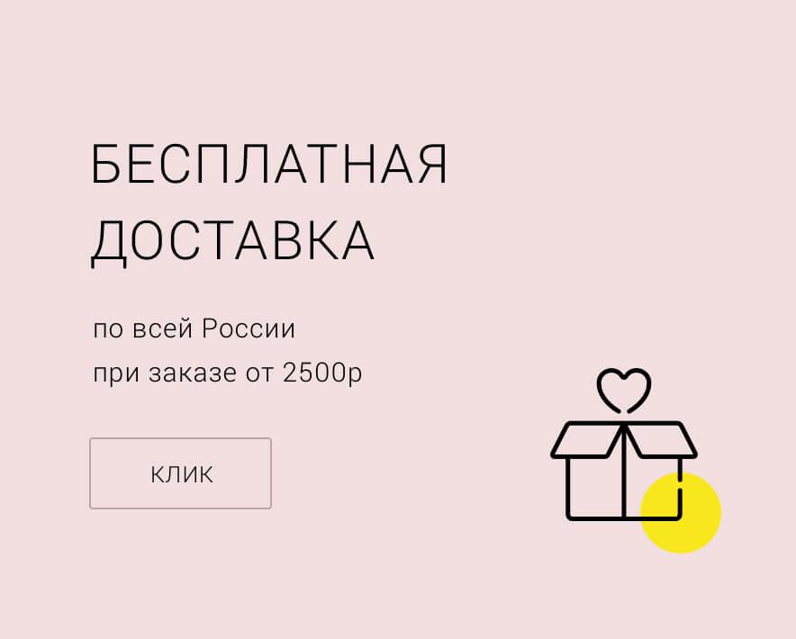 2dd69ba3c54 Секонд хенд Ozhur - новый интернет магазин брендовой одежды в Москве