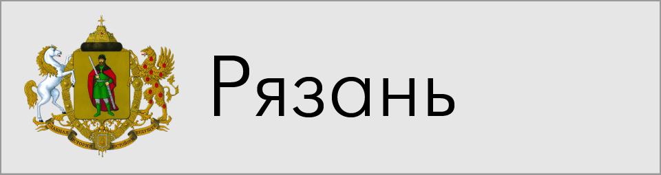 Масла Лукойл в Рязани