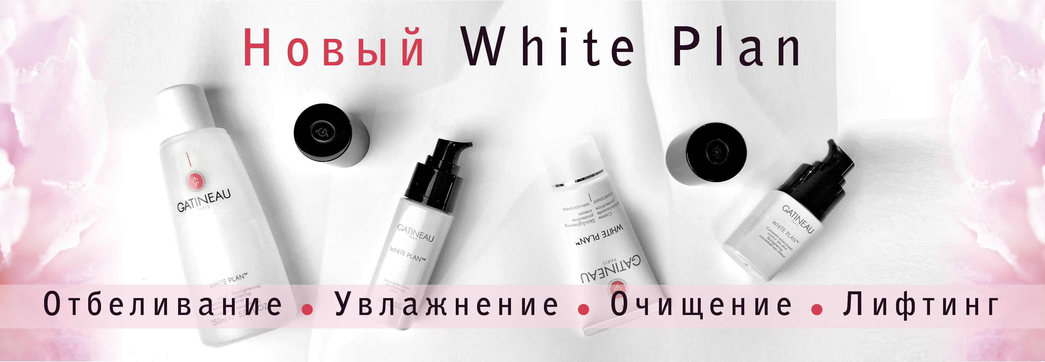 White plan