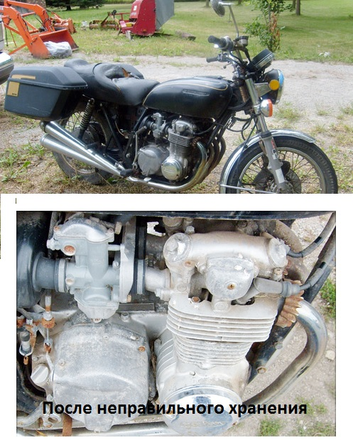 Коррозия на двигателе мотоцикла