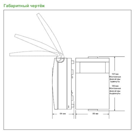 Размеры модуля Schneider Electric DI-8-S