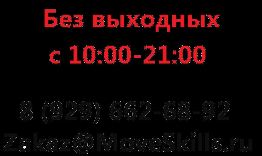 ВРЕМЯ_РАБОТЫ.png