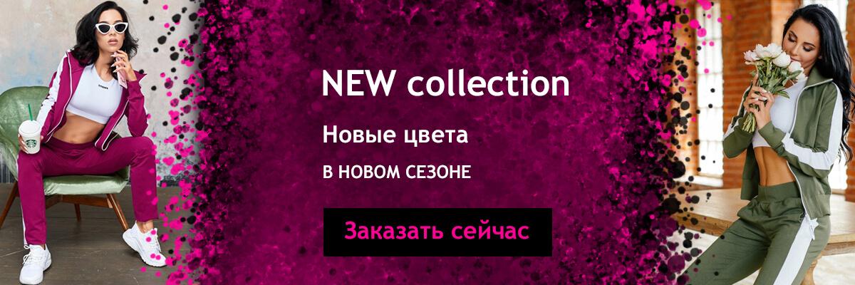 Новинка осени - костюмы в цвете хаки и слива