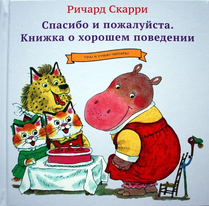 aistbazar_karera_press_spasibo_i_pojalyjsta_1.jpg