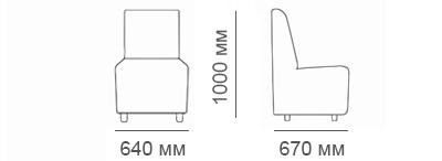 габаритные размеры кресла Денвер-1000