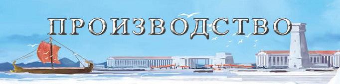 Сальса_ПРОИЗВ.jpg