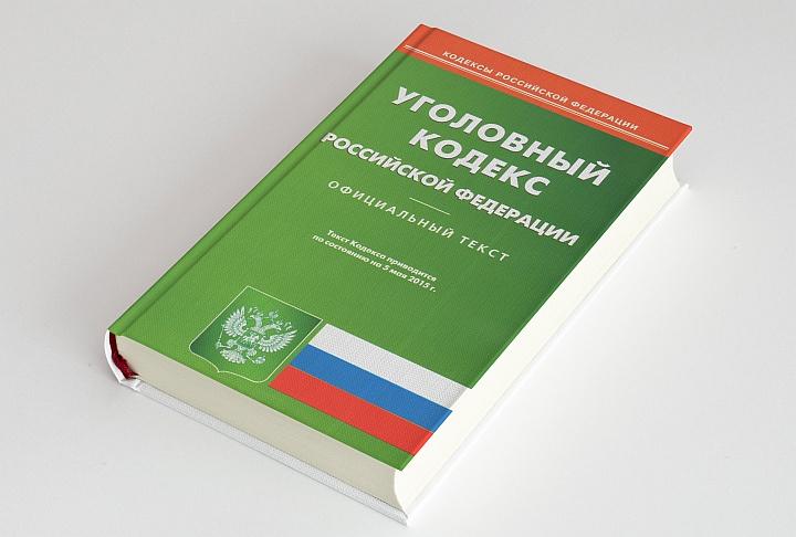 Идти на уголовное преступление ради 15000 рублей не стоит
