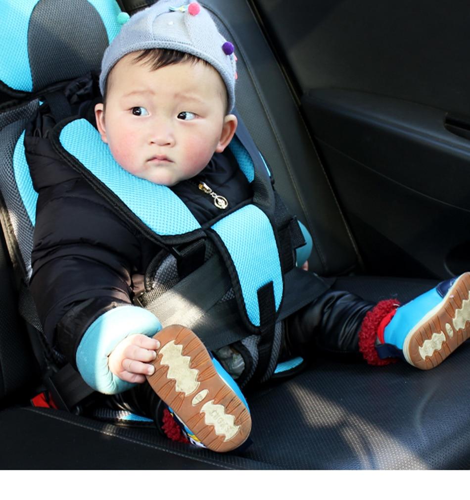 Детское автокресло Child car seat бескаркасное