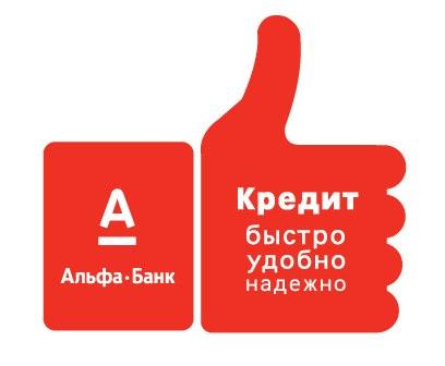 Детская_мебель_в_кредит_в_СПБ.jpg