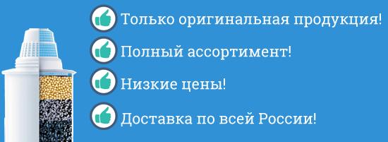 барьер_сайт_2.jpg