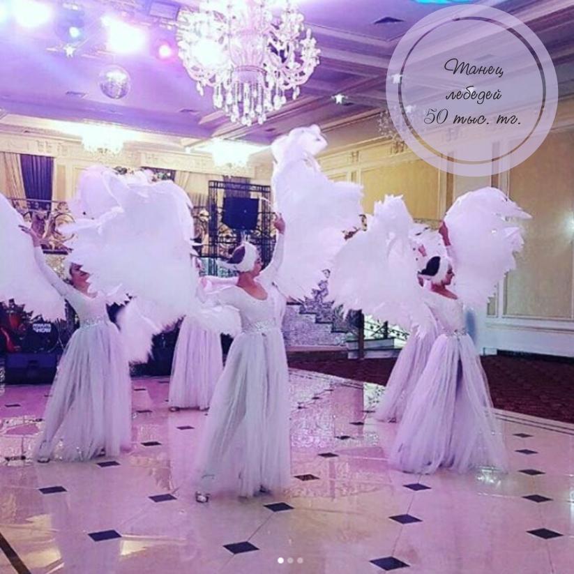 Казахские_танцы_на_свадьбу_Алматы.jpg