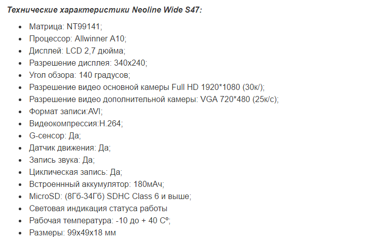 Neoline_Wide_S47_30.PNG