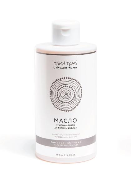 Гидрофильное масло для ванны и душа Таму-Таму 460мл.