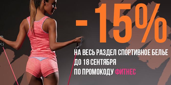 fitnes.11.09-1.jpg