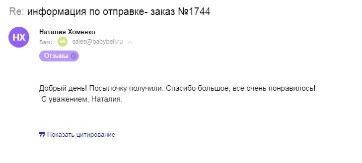 отзыв 24 о sun city