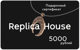 Сертификат номиналом 5000 руб