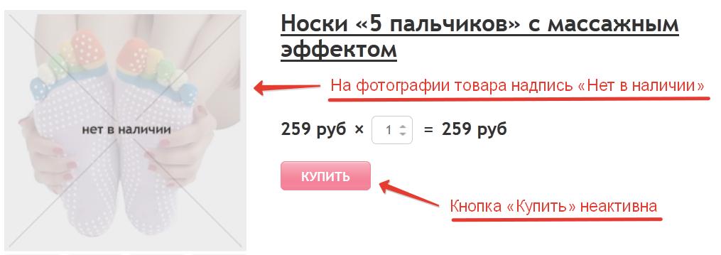 c04fd032b890 Интернет-магазин отличных цен Покупайте-дешевле.рф